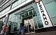 Генпрокуратура потребовала от «Роснано» устранить нарушения при закупках