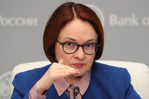 В России готовят очередную пенсионную реформу