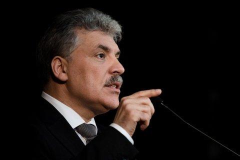 Павел Грудинин обратился к кандидатам на пост Президента РФ с предложением по теледебатам