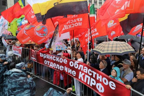В Москве прошел митинг КПРФ за честные выборы