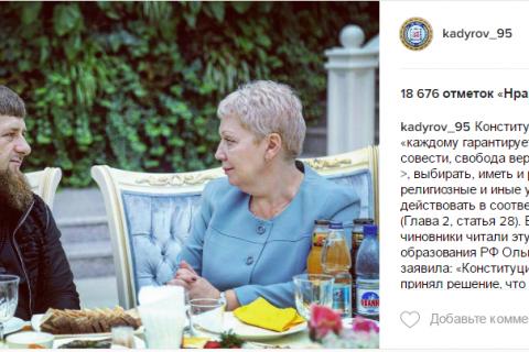 Кадыров раскритиковал Васильеву из-за запрета хиджабов в школах