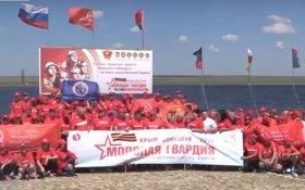 На берегу Донузлава открылся молодежный патриотический лагерь-форум