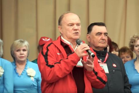 Геннадий Зюганов: Русский язык — язык дружбы