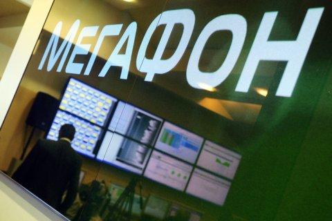 ФАС назвала причину высокой стоимости внутрироссийского роуминга
