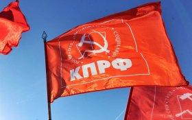 Ульяновские коммунисты заявили о непризнании городских выборов