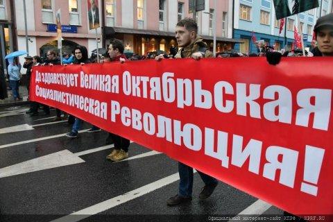 Курс на социализм и великое союзное государство. Митинг в Москве к 102-й годовщине Великого Октября