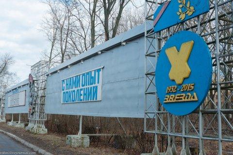 Суд арестовал трех руководителей оборонного завода «Звезда»