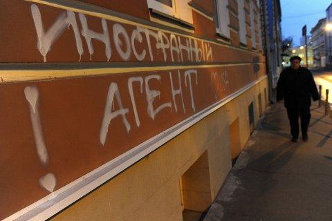 Зюганов назвал «чушью» признание Левада-центра иностранным агентом