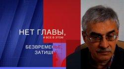 """Специальный репортаж """"Безвременье Протвино"""""""