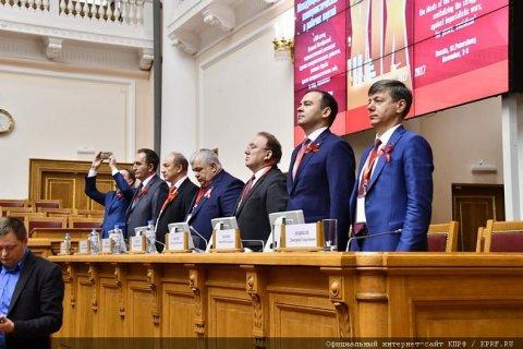 Видеорепортаж с открытия XIX Международной встречи коммунистических и рабочих партий
