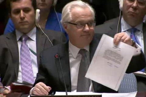 Кремль не получал письмо Януковича с просьбой ввести войска на Украину. Это обращение Чуркин зачитывал в ООН