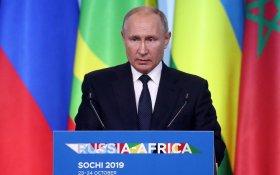 Владимир Путин рассказал о списании долгов Африки на 20 миллиардов долларов. Это расходы на нацпроект «Здравоохранение» за 6 лет