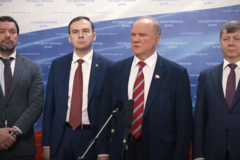 Геннадий Зюганов: КПРФ предложила 10 шагов для выхода из кризиса