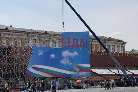 Ученые социалистической ориентации назвали кощунством драпировку Мавзолея Ленина в День Победы 9 мая