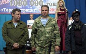Бывший министр ДНР и бывший украинский чиновник обвиняются в России в крупном мошенничестве