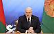 Лукашенко заявил об отказе от политической интеграции с Россией