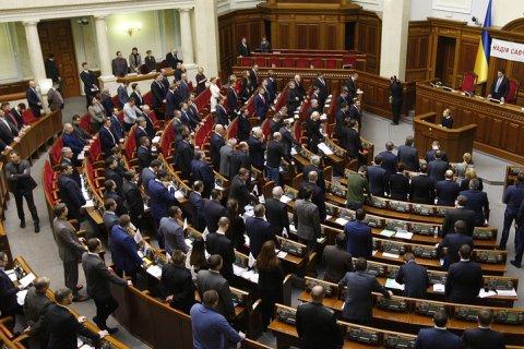 Депутаты Верховной рады удвоили свои зарплаты