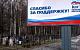 «Внезапное прозрение»? «Единая Россия» предложила проиндексировать пенсии работающим пенсионерам. Пять лет единороссы отвергали это предложение КПРФ