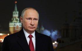 Путин выступил с самым длинным новогодним обращением