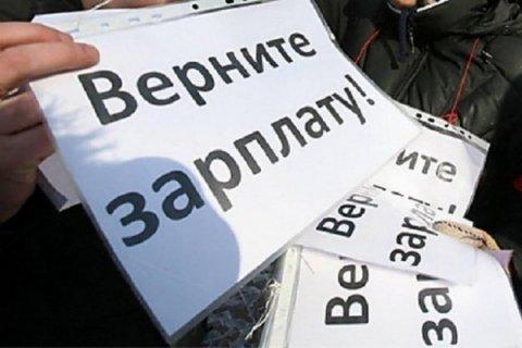 Шахтеры в Забайкалье начали голодовку из-за невыплаты зарплаты