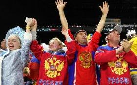 Россия победит на ЧМ-2018, – верит каждый десятый россиянин
