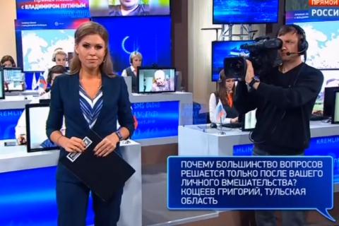 «Би-би-си»: «критические» вопросы Путину на «прямой линии» были согласованы с пресс-службой Кремля