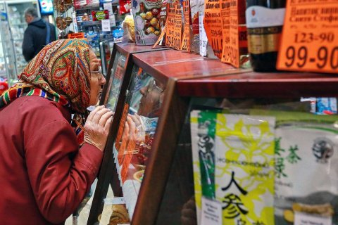 Росстат объявил, что инфляция в России по итогам 2019 года составит 3 процента