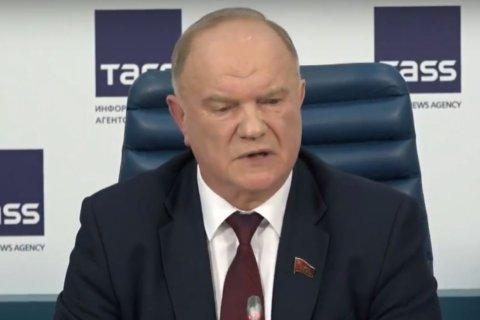 Геннадий Зюганов: Идеи социализма, справедливости и труда пробьют себе дорогу!