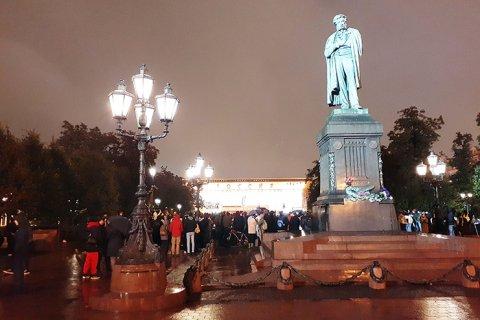 КПРФ провела митинг на Пушкинской площади в Москве против фальсификаций на выборах