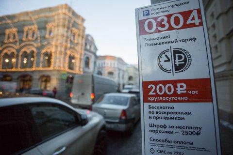 Зона платной парковки в Москве будет постоянно расширяться