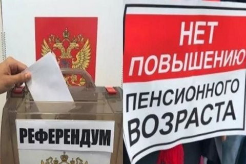 Референдум и плутократия. Статья Рустема Вахитова