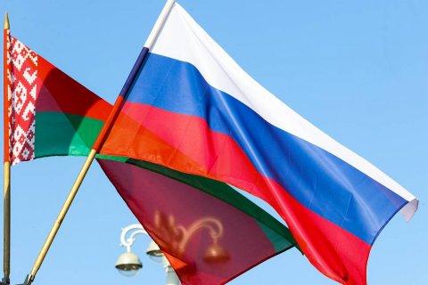 Белоруссия заявила, что продолжит укреплять отношения с Россией