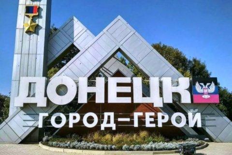 В Донбассе началась первая в истории перепись