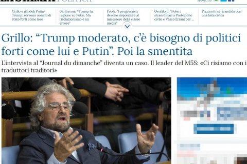 Иносми: о диалоге между Россией и США мечтает весь мир