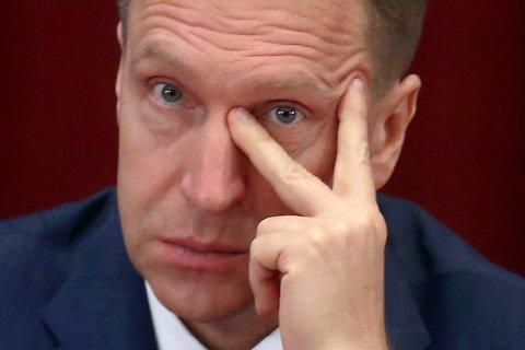 ФБК: Шувалов скупил 10 квартир на одном этаже в элитной высотке