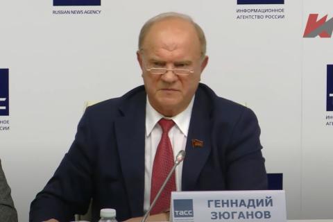 Геннадий Зюганов пообещал создать в Госдуме комитет по стратегическому планированию