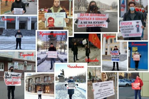 Ленинский комсомол провел Всероссийскую акцию против дистанционного обучения