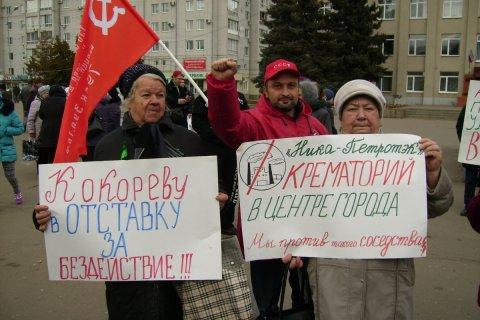 Неизвестные в масках напали на офис коммунистов под Воронежем