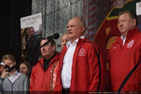 Геннадий Зюганов: Финансово-экономический курс, проводимый правительством Путина, полностью обанкротился