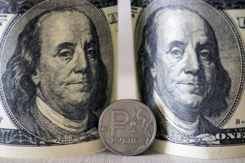 Опубликованы данные по минимальной зарплате в Европе