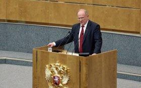 Геннадий Зюганов: Нельзя поддерживать бюджет, подталкивающий страну к коллапсу