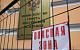 Минспорт осудил выступление российских спортсменов под нейтральным флагом
