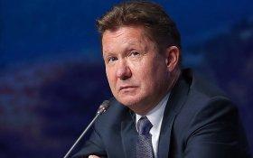 «Газпром» и Украина подписали пакет документов для транзита газа
