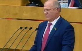 Геннадий Зюганов: Стране необходим нормальный политический диалог