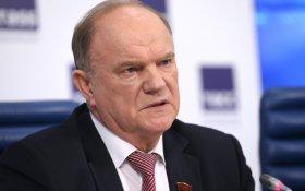 Геннадий Зюганов призвал однопартийцев проявить «максимум сдержанности и выдержки»