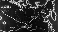 """Бренды Советской эпохи. """"Освоение севера"""""""