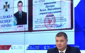 Экс-сотрудник СБУ: К катастрофе самолета рейса MH17 в Донбассе причастна украинская сторона