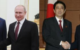 Лавров заявил о полном отсутствии условий для мирного договора с Японией