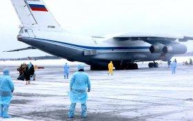 «Туалет в виде ведра посреди самолета». Разгорается скандал с условиями эвакуации российских граждан из Китая
