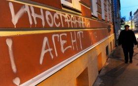 Новости цензуры. В России могу начать штрафовать пользователей соцсетей за упоминание ФБК и «Левада-центра»